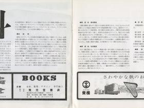 1958_010