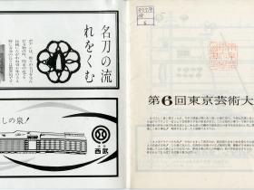 1959_002