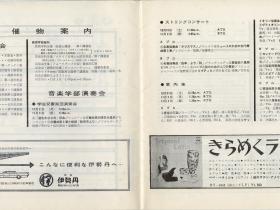 1959_004