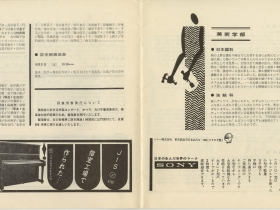 1959_006