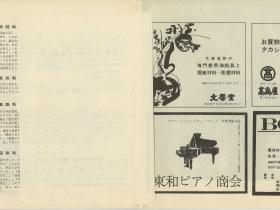1959_008