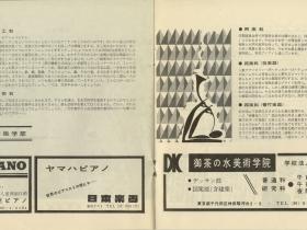 1959_010