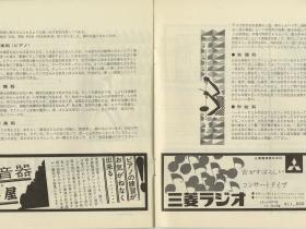 1959_011