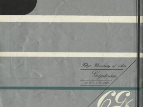 1959_016