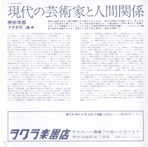 1961_004