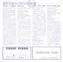 1961_013