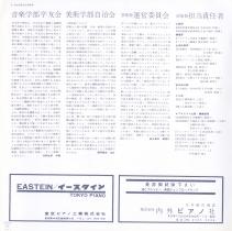 1961_014