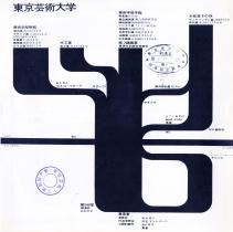 1961_017