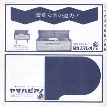 1961_018