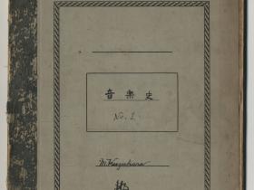 kuzuhara105
