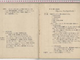 kuzuhara108