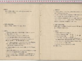 kuzuhara109
