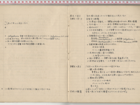 kuzuhara110