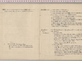 kuzuhara111