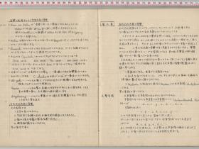 kuzuhara114
