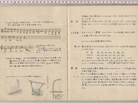 kuzuhara115