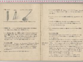kuzuhara116