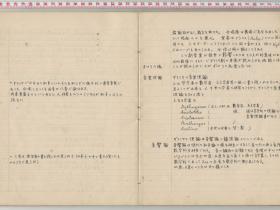 kuzuhara119