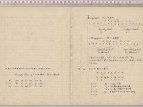 kuzuhara121