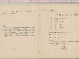 kuzuhara122