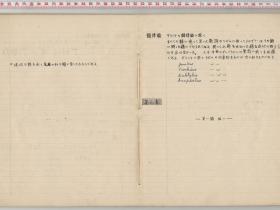 kuzuhara123