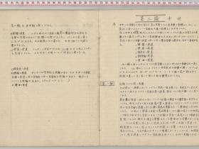 kuzuhara124
