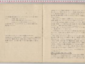 kuzuhara125