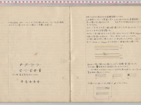 kuzuhara129