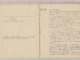 kuzuhara130