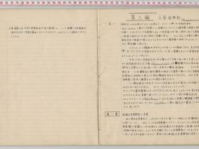kuzuhara132
