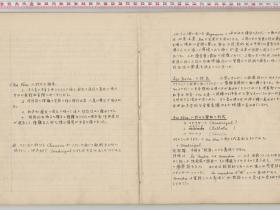 kuzuhara134