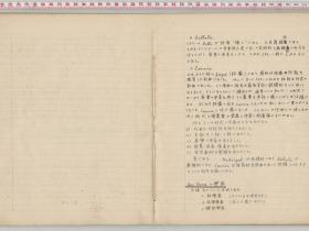 kuzuhara135