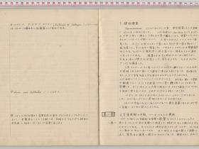 kuzuhara142
