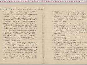 kuzuhara145