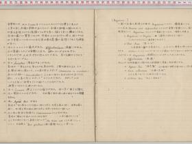 kuzuhara146