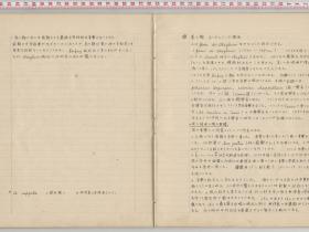 kuzuhara147