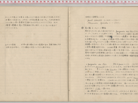 kuzuhara148