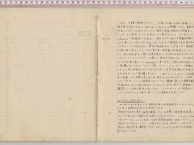 kuzuhara150