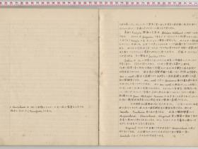 kuzuhara152
