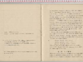 kuzuhara153