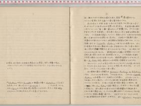 kuzuhara154