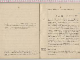 kuzuhara155