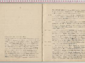 kuzuhara156