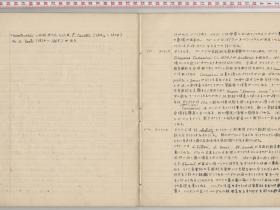 kuzuhara158