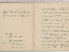 kuzuhara160