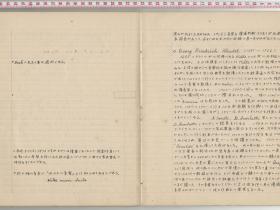 kuzuhara172