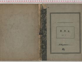 kuzuhara182