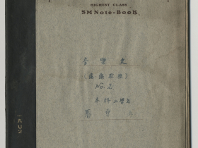kuzuhara183