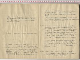 kuzuhara186