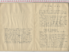 kuzuhara190